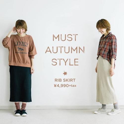 40代女性に人気のナチュラルファッションブランド・SM2(サマンサモスモス)