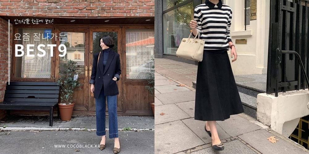 40代女性におすすめの韓国ファッション通販COCOBLACK(ココブラック)